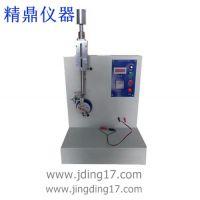 JD-710 FPC 软性电路板 耐曲折寿命试验机 耐挠折寿命试验机 耐弯测试仪 东莞 深圳 厂家