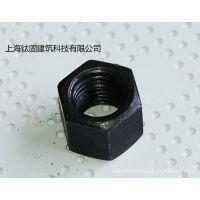 高强度螺母 厂家 批发 规格 型号 数量 安装 图片 供应商 价格 单价 品牌 施工方法 螺栓