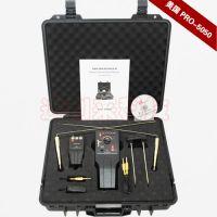 河北石家庄PRO-5050美国原装进口远程扫描地下金属探测器