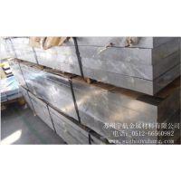 5A06铝板销售5A06铝板切割5A06铝板