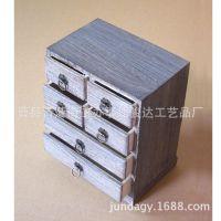 热销实用3层6格抽屉 外贸家居用品 桌面收纳 内衣收纳 zakka木盒