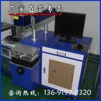 热销药盒日期CO2小型激光打码机二氧化碳塑胶激光打标机设备