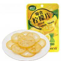 鲜引力即食柠檬片16g  零食品河北特产果脯水果干蜜饯