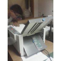 电动折页机