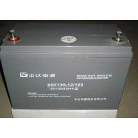 中达电通蓄电池12V100AH