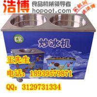 河南双锅炒酸奶机