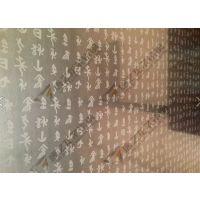 专业生产不锈钢镀铜腐蚀花纹板 201拉丝青古铜做旧甲骨文 做旧青铜压花自由纹板