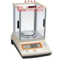【PTT-A 300电子天平】300g/0.001g实验室电子天平