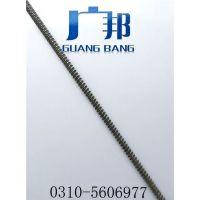 广邦供应穿墙螺丝、穿墙螺杆、穿墙螺栓质量可靠 价格优惠