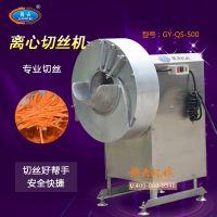 土豆怎么快速切片切丝?土豆批量切丝切条切片的机器