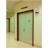 双辐公司(图)、辐射防护工程、辐射防护