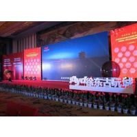 武汉庆典礼仪公司(在线咨询)、武汉庆典、武汉周年庆典贺词