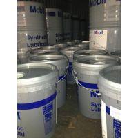 一级经销商供应Mobilgear SHC XMP320,美孚SHC XMP320合成齿轮油