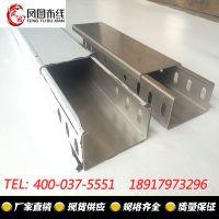 上海304不锈钢桥架批发价格