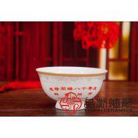 盐城寿碗、重庆寿碗、南京寿碗、成都寿碗,北京寿碗