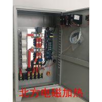 60KW电磁感应加热器新型节能电磁加热器北方电磁 厂家直销 品质保证电磁加热器