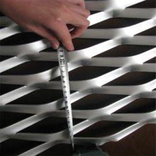 旺来外架钢板网 轧平钢板网 铝板拉伸网