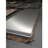 专供现货6063铝板,定尺切割,6063铝板价格