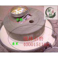 现林石磨,耐磨耐热多功能电动石磨豆浆机-60型