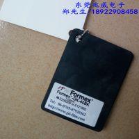 特价供应美国ITW FORMEX GK-40BK 1.02MM厚防火绝缘片