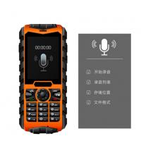 四川旭信X6防爆手机专业生产