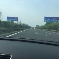 宁连高速六合服务区线内广告牌