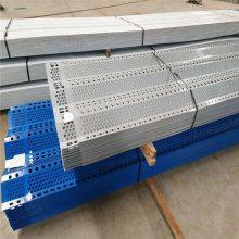 防风抑尘网安装工艺 双峰防风网 圆孔冲孔板