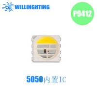 四合一RGBW内置IC幻彩灯珠P9412 5050WRGB新品