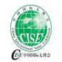 2017第十四届中国国际(武汉)太阳能热利用产品博览会