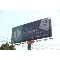 供应九江交通标识牌制作 高炮 导视指路牌等制作黑马标识
