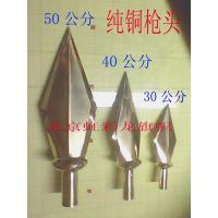 供应铜枪尖、旗头、旗尖、旗顶、矛头、旗杆头制作