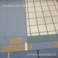 色织格子面料批发 布艺格子 地中海风格 桌布靠垫沙发布艺