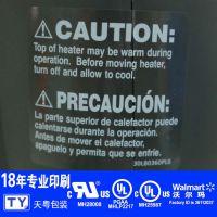 防晒贴纸 电炸锅彩色不干胶 防水白色不干胶 UL认证标签
