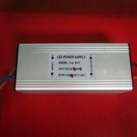 12V输入 20Wled驱动电源 升压驱动电源 12-24V输入带20WLED 电源