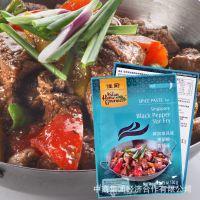 泰国佳厨中国总代 新加坡风味黑胡椒炒肉香料酱50g*48袋/箱