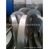 聊城金鑫供应京华产Q195热镀锌带钢 冷轧带钢 热轧带钢 可分条