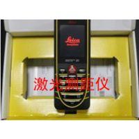 九州空间生产便携式激光测距仪/激光测距仪生产