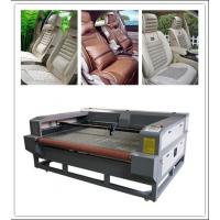 奥镭1620汽车座套切割机避光垫切割机厂家专车专用座套下料机厂家直销