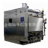 原装正品CF-6290W动物饲养笼架清洗机
