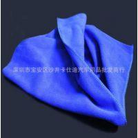 超细纤维毛巾30*30 汽车擦车巾 超强吸水 清洁巾 蓝色42-2B\013