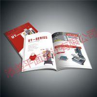 深圳设计公司 画册设计 画册制作 深圳宣传画册设计 印刷 添美设计- 产品摄影/设计/印刷一站式服务