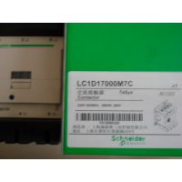 供应LC1-D170交流接触器