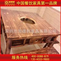 厂家直销火锅店餐桌椅 优质榆木/榉木餐桌椅 专业定做