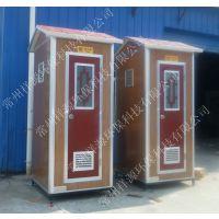 常熟环保厕所报价,无锡苏州扬州景区生态厕所