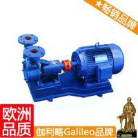W单级悬臂式旋涡泵 w型漩涡泵 伽利略w型旋涡泵 爆款