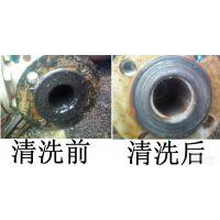 嘉兴锅炉清洗阻垢剂除垢剂