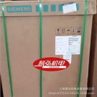 现货供应西门子110kw高性能变频器6SE6440-2UD41-1FB1 380V