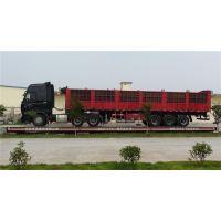 SCS系列80吨电子地磅<60吨、80吨、100吨、120吨、150吨、200吨地磅供应>