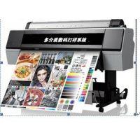 数码打样打印出来的效果印刷机好追吗