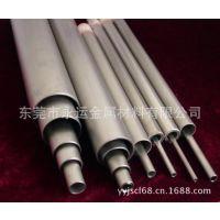 东莞永运金属材料有限公司供应不锈钢sus202无缝管